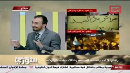 أسامة رشدي ساخراً : إرهاب حلو ومؤدب