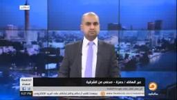 حملات إعتقال بمحافظة الشرقية من قوات الانقلاب