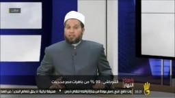 رد سلامة عبدالقوي على دعوة خلع الحجاب