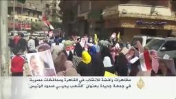 مظاهرات حاشدة شعارها-الشعب يحيي صمود الرئيس