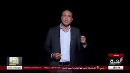 أحمد العربي للعسكر : إحنا خلاص فوقنا .. !!