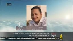 رد فعل عمار البلتاجي بعد الحكم علي والدته