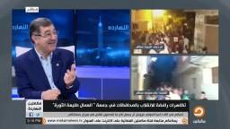 علاء صادق : الشعب يحتاج إلى أن يستعيد الوعي