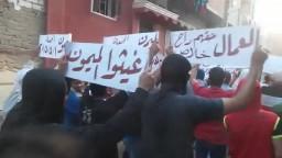 في ظل الحصار مسيرة شبابية بقرية الميمون