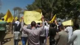 مسيرة العجميين -ابشواي - الثورة أقوى