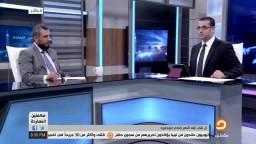 """فعاليات المنوفية في جمعة """"مصر أقوى"""""""