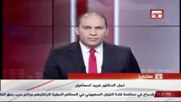 سلطات الانقلاب تقتل فريد إسماعيل بالبطيء