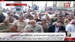 أسامة مرسي في جنازة الشهيد د. فريد اسماعيل