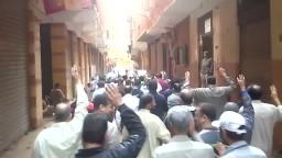 مسيرة الخصوص ضد الانقلاب العسكري 15-5-2015