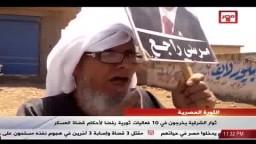 تعليق رجل مسن على اعدام مرسي