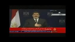 ثمن الحفاظ علي حياتكم حياتي انا _الرئيس مرسي