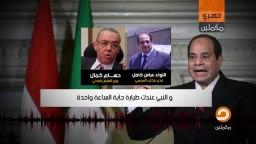 خطير -تسريب مكتب السيسي مافيا السلاح-ج4