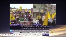 مظاهرات حاشدة بالشرقية وكفر الشيخ