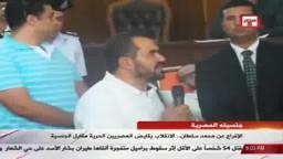 الإفراج عن سلطان - الإنقلاب يقايض المصريين