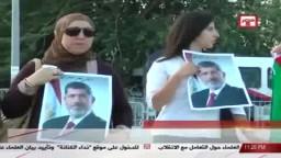 توانسة يحتجون  رفضًا لأحكام الإعدام