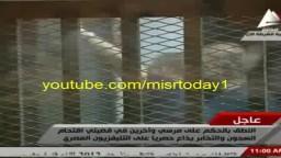صمود الرئيس مرسي وحرقة دم مذيع التليفزيون