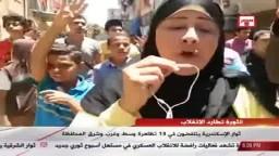ثوار أسكندرية للسيسي_ لعنة الدم هتطاردك
