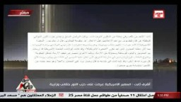 7 تصريحات تحيل أوراق السيسي الى المفتي (2)