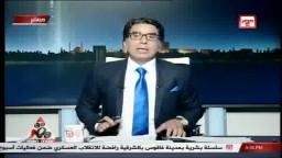 سبعة تصريحات تحيل أوراق السيسي الى المفتي (4)