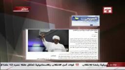 السيسي اللى خاف يروح جنوب افريقيا!!