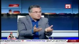 ناصر: السيسي ممثل فاشل جدا اسألني انا