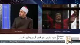 ردا علي المستهزئين لارتداء د.مرسي بدلة الاعدام
