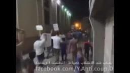 جانب من مسيرة ثوار البصارطة مساء اليوم