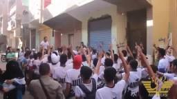 مسيرة اولتراس مصر سياسى بنى مجدول كرداسة