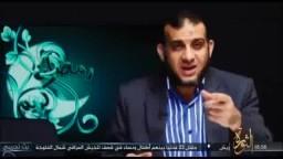 180 ثانية مع د أكرم كساب - رمضان والبركة