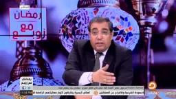 د. زوبع - تخيلوا مين اللي فسد علينا مصر!!