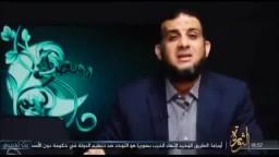 180 ثانية مع د-أكرم كساب -  رمضان المغفرة