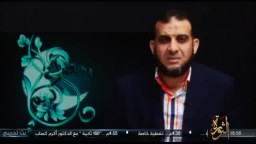 180 ثانية مع د- أكرم كساب  - رمضان والدعاء