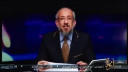 ماذا قال الشيخ عبدالمقصود للقدوسي عن الإستعجال
