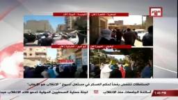 انتفاضة المحافظات لرفض الانقلاب..الجمعة 10 / 7