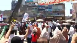 مسيرة كفر الدوار تنديداً بجرائم الانقلاب