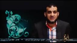 180 ثانية مع د- أكرم كساب - رمضان والإعتكاف
