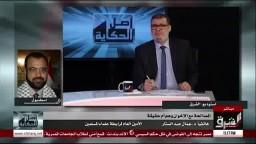 د. عبد الستار: تصفق الشيوخ لكلام السيسي كارثة