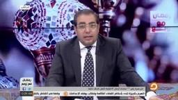رسالة د. زوبع للمصريين في ختام رمضان