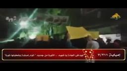ثوار إمبابة يشعلونها ثأراً لدماء الشهداء