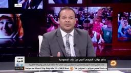 بماذا وصف م. حاتم عزام من يقف بجوار د.مرسي