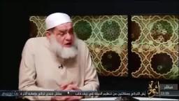 الشيخ عبد المقصود ومنع الدعاء علي الظالمين