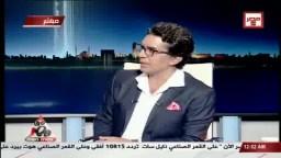تقارير امريكية :النظام  المصري غير قابل للاستمرار