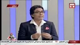 ناصر - مصر تفرح بجد بالقصاص للشهداء  بالحرية