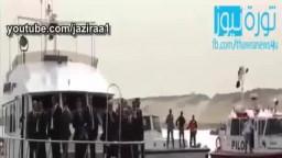 تقرير نارى للجزيرة عن الفرق بين مشروعي القناة