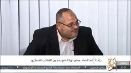 د. اسامه رشدي هذه هي أخلاق  البلتاجي