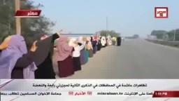مذبحتي رابعة والنهضة لن ينساها التاريخ