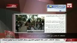اختطاف 4 عناصر من القسام داخل مصر