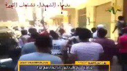 ثوار امبابة- بدماء الشهداء تشتعل الثورة