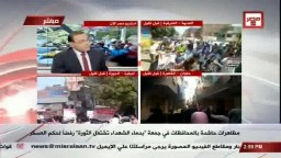 د/ دوابة يكشف أخطر كارثة اقتصادية ضد مصر