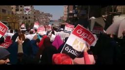 مسيرة امبابة التي انطلقت الصلاة 21_8_2015